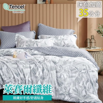 eyah 輕奢60支純天絲台灣製單人床包雙人被套三件組 麥穗星之夢