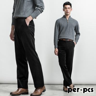 per-pcs 高品味優質條絨平面西褲_咖啡色(812113)