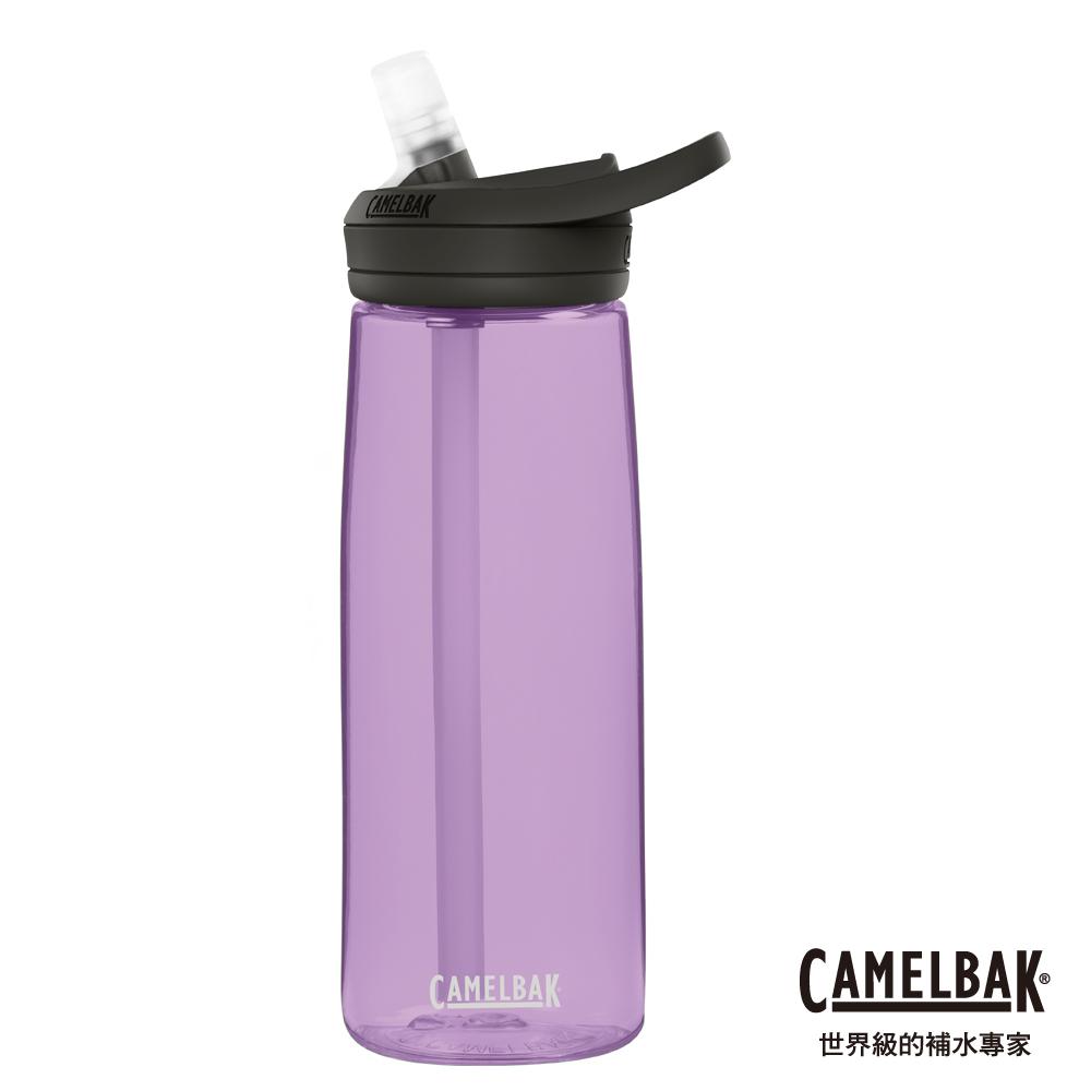 【美國 CamelBak】750ml eddy+多水吸管水瓶  薰衣草紫