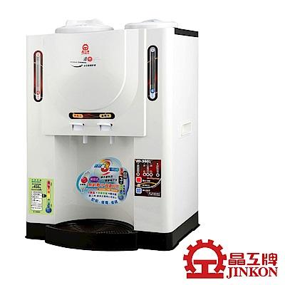 【晶工牌】10.4L溫熱全自動開飲機(JD-3601 節能)