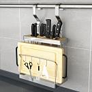 百轉空間 拉絲紋不鏽鋼廚房刀具砧板置物架(1入)