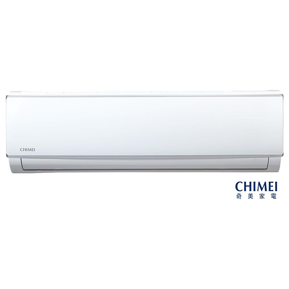 CHIMEI 奇美 3-4坪變頻冷暖(極光)空調RB-S22HF1_RC-S22HF1