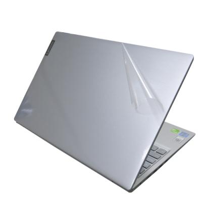 EZstick Lenovo IdeaPad S145-15IWL  二代透氣機身保護膜