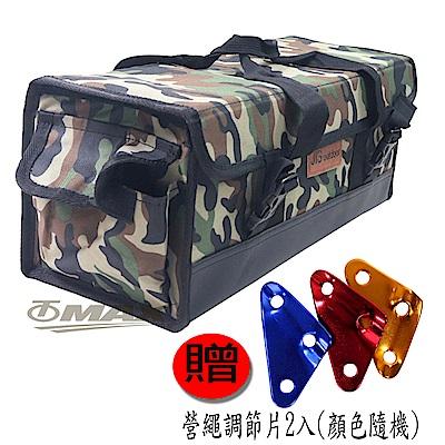 OMAX迷彩多用途露營工具箱+營繩調節片2入(顏色隨機)-快