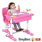 【SingBee欣美】DIY環保課桌椅組