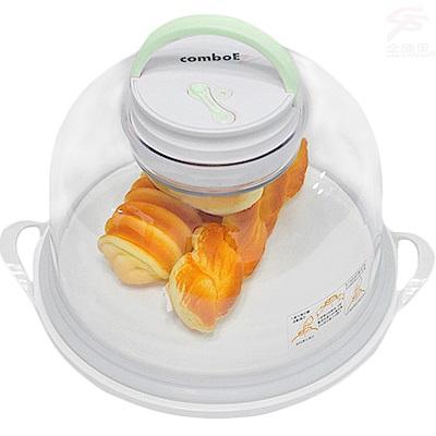 金德恩 高科技智能晶片提把式真空保鮮罐禮盒6.5L