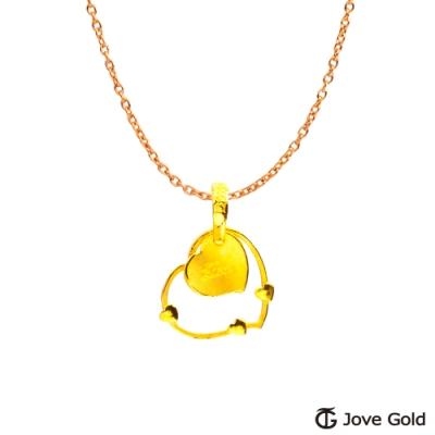 Jove Gold 漾金飾 戀戀不忘黃金墜子 送項鍊