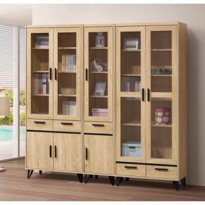 直人木業-NORTH北美楓木200公分玻璃書櫃