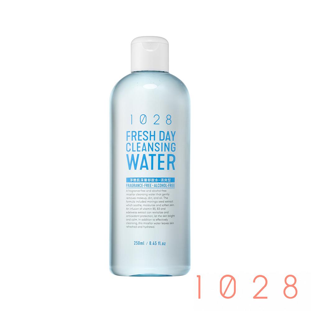 1028 淨嫩肌深層卸妝水-清爽型(250ml)