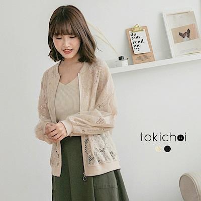 東京著衣 唯美蕾絲鏤空短版外套-S.M(共二色)