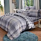 義大利La Belle 都會記憶 單人純棉防蹣抗菌吸濕排汗兩用被床包組