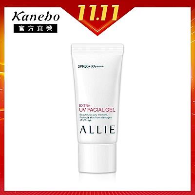 (限量111元)Kanebo 佳麗寶 ALLIE EX UV高效防曬亮顏飾底乳25g