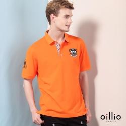 oillio歐洲貴族 吸濕排汗透氣POLO衫 素面基本款式 橘色