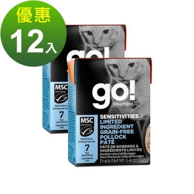 go! 豐醬無穀鱈魚 182g 12件組 鮮食利樂貓餐包 (主食罐 肉泥)