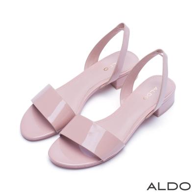 ALDO 原色寬版一字拉帶式粗跟涼鞋~亮粉紅色