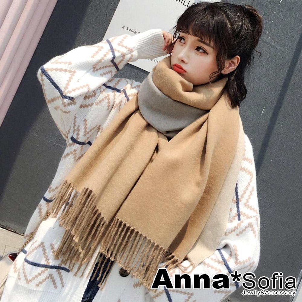 AnnaSofia 親膚簡約素色雙面 仿羊絨大披肩圍巾(黃駝+灰系)