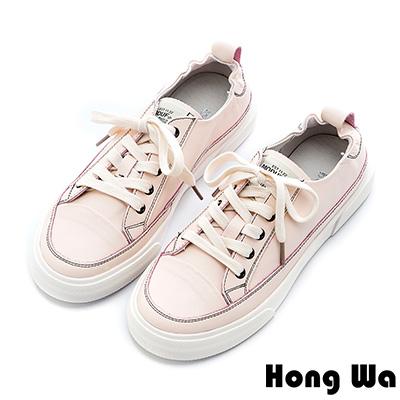 Hong Wa 簡約設計綁帶牛皮小白鞋 - 粉