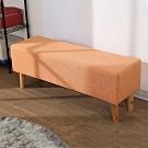 佳美 多彩亞麻長沙發椅凳 床尾椅 椅子(四色可選)