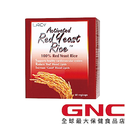 GNC健安喜 LAC活性紅麴膠囊食品 60顆/盒