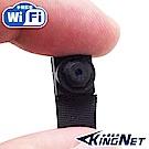 KINGNET  微型針孔密錄器 手機4K即時監看 WIFI遠端