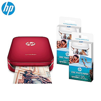 HP Sprocket 口袋相印機 (艷夏紅)+相紙*2(組合包)