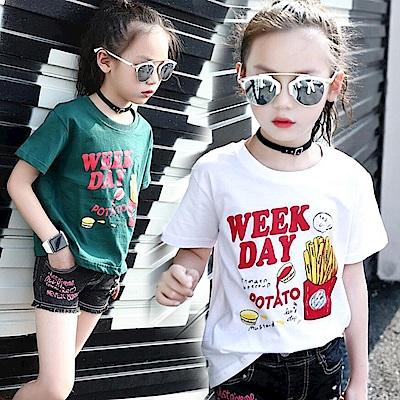 小衣衫童裝    中大童中性款薯條印花短袖T恤1070521