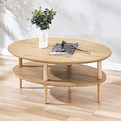 Boden-英格3.7尺橢圓形雙層大茶几-原木色-110x60x45cm
