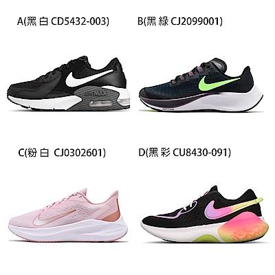Nike 休閒鞋 慢跑鞋 女鞋 大童 任選