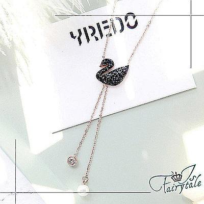 iSFairytale伊飾童話 性感黑天鵝 珍珠鑽流蘇鈦鋼項鍊