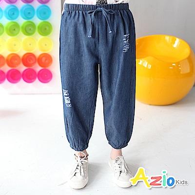 Azio Kids 童裝-長褲 割破造型鬆緊縮口長褲(深藍)