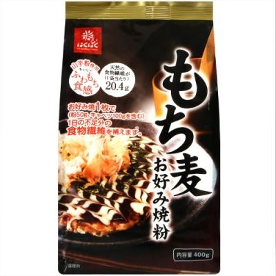 Hakubaku 黃金糯麥好燒粉(400g)