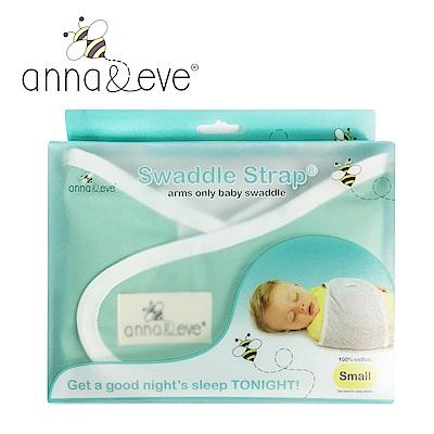 美國 Anna&Eve 嬰兒舒眠包巾 / 防驚跳早產兒肚兜 (S號/綠色)