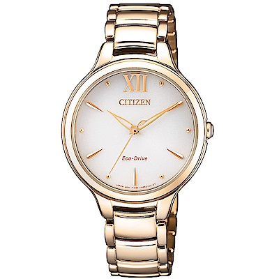 CITIZEN L系列優雅光動能時尚腕錶(EM0553-85A)