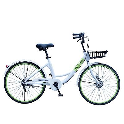 BIKEONE L14 輕便淑女防爆共享單車 24吋單速低跨點實心胎