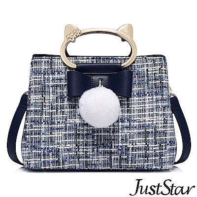 Just Star 香奈毛呢金屬貓框手提包 針織藍