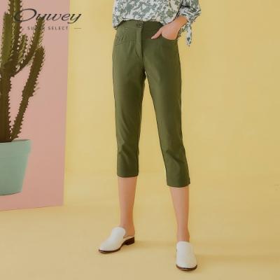 OUWEY歐薇 簡約彈性修身素色七分褲(綠)