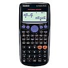 (團購50台) CASIO12位數工程型計算機FX-350ES PLUS