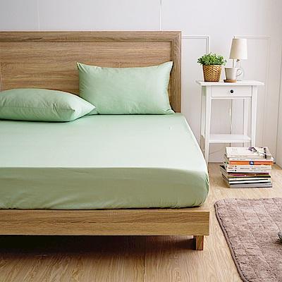 MONTAGUT-綠色星沙-200織紗精梳棉三件式床包組(雙人)