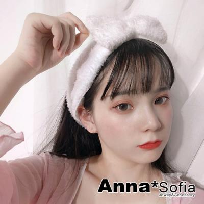 AnnaSofia 網紅軟綿大俏結 毛絨洗臉彈性寬髮帶(白系)
