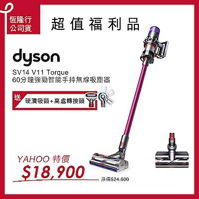 【福利品】Dyson 戴森 SV14 V11 Torque手持無線吸塵器(高扭矩吸頭)