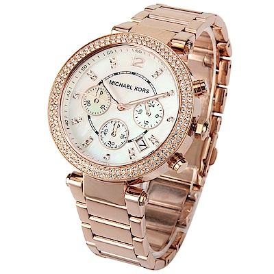 Michael Kors Parker 玫瑰雙環水鑽不鏽鋼腕錶-(MK5491)-38mm