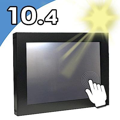 Nextech M系列 10.4吋 室外型 電阻式觸控螢幕 (高亮度)