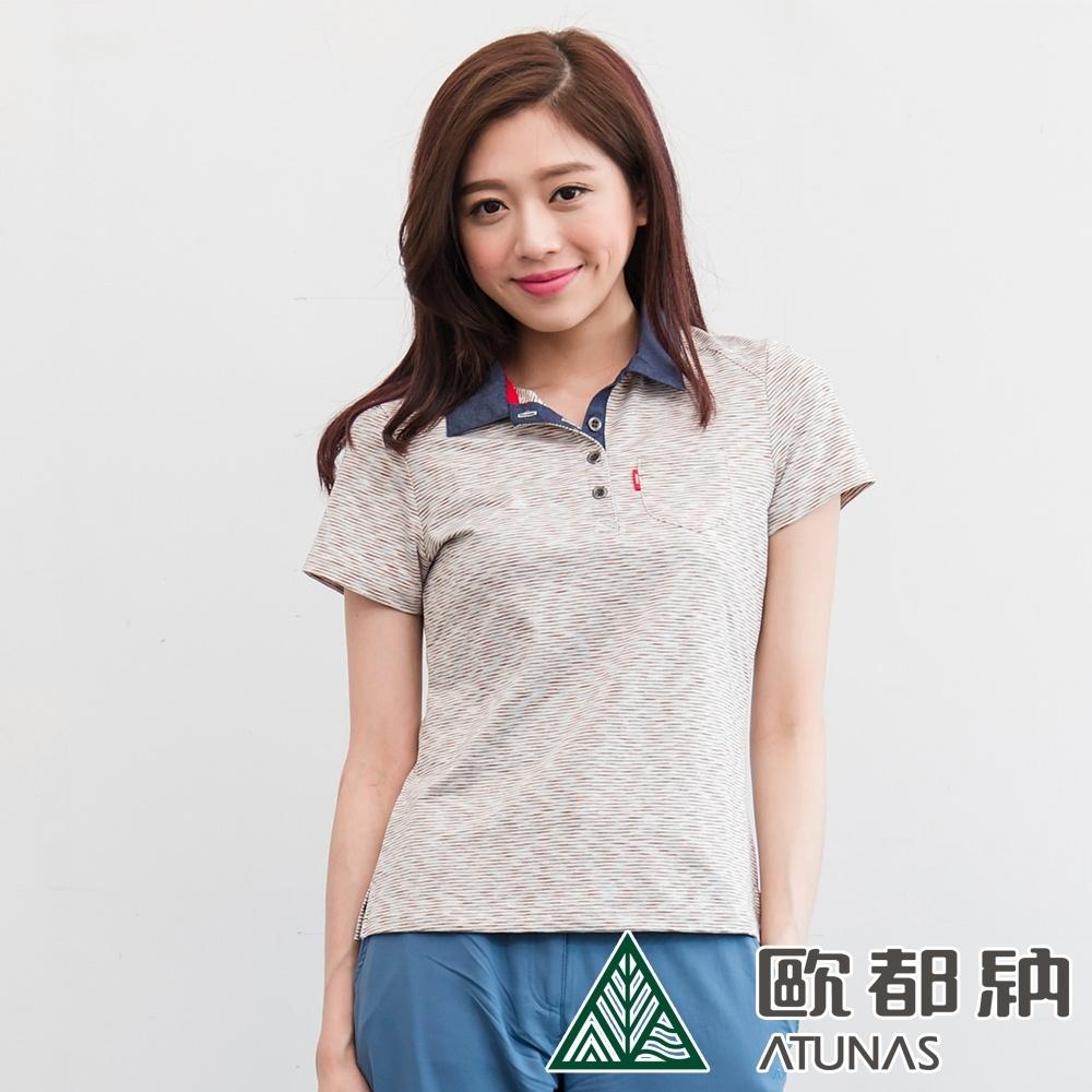 【ATUNAS歐都納】女Atunas-Tex短袖POLO衫零碼A-P1414W米卡條