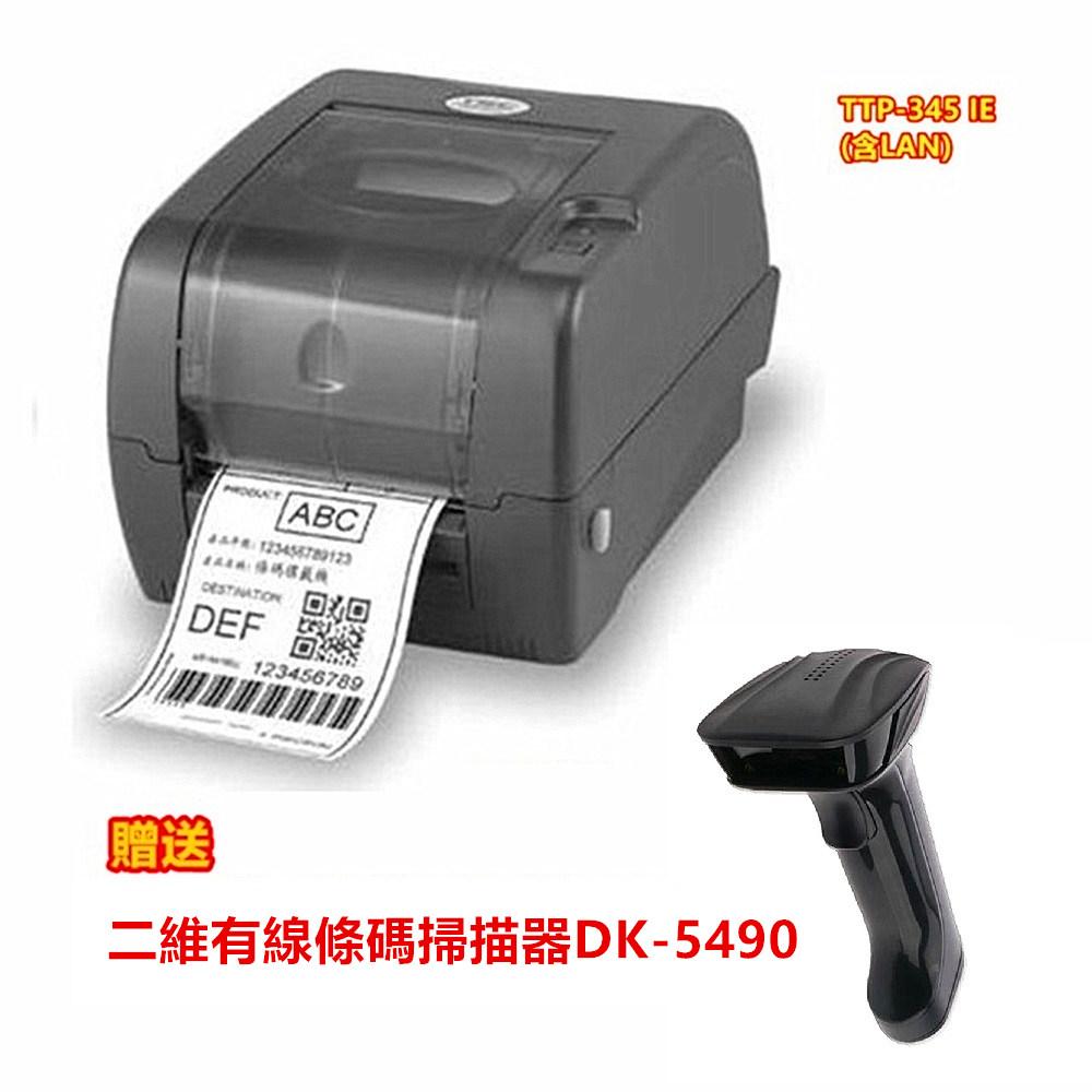 條碼列印機TSC TTP-345 再送有線式二維條碼掃描器DK-5490 @ Y!購物