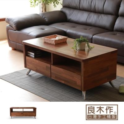 良木作-wd072北歐亞羅4尺茶几桌120x60x50cm
