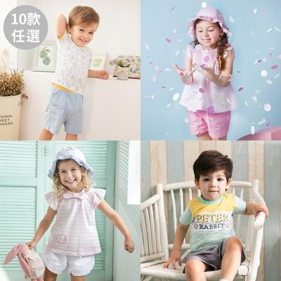【時時樂限定】奇哥 春夏童裝套裝組合 上衣+褲子 10款任選 (6個月-5歲)