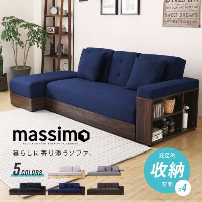 H&D東稻家居 麥西蒙日式多功能收納沙發床-5色