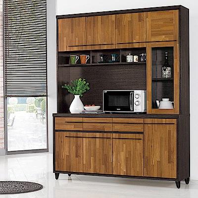 H&D 川普5尺餐櫃
