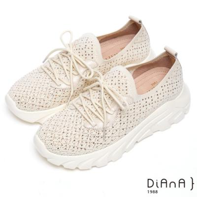 DIANA 漫步雲端厚切焦糖美人-輕量樂活鑽飾綁帶老爹鞋-米