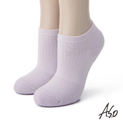 A.S.O環保抑菌系列-踝上襪-淺紫(2入裝)